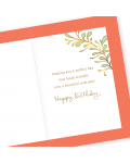 Greeting Card - GC2916-HAP002 - A PERFECT Day