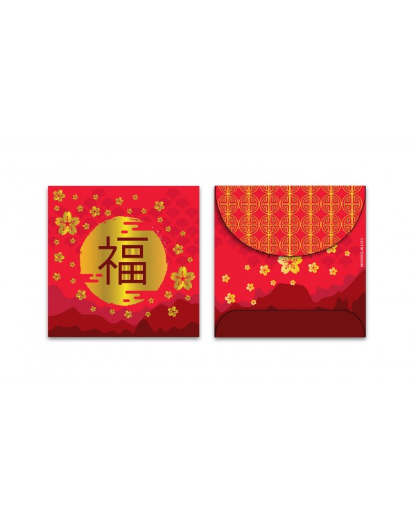 Money Envelope Small - MEV0909-HLL010 - Lunar New Year - Good Fortune