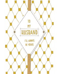 Husband (12)
