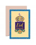 Greeting Card - GC2916-HLL002 - EID DAY - EID Mubarak