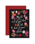 Greeting Card - GC2916-HAL033 - May the rest of your lives be the best of your lives